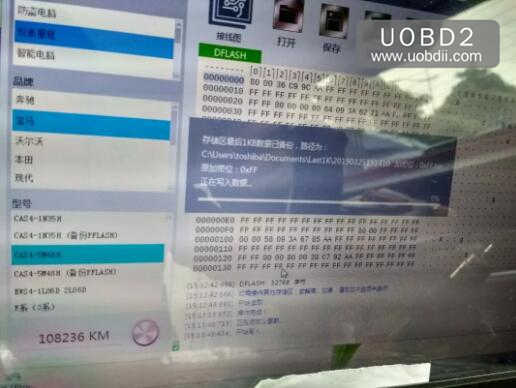 BMW 535Li 2014 160DOWT Odometer Correction by CG Pro9S12 (23)