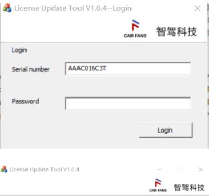 How to Register and Active CAR Kar FANS C800+ Diagnosis (7)