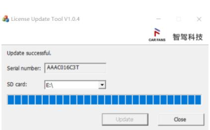 How to Register and Active CAR Kar FANS C800+ Diagnosis (9)