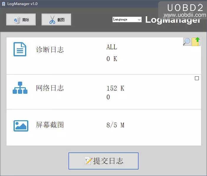 vx-manager-update-v1-5-0-build-0428-05