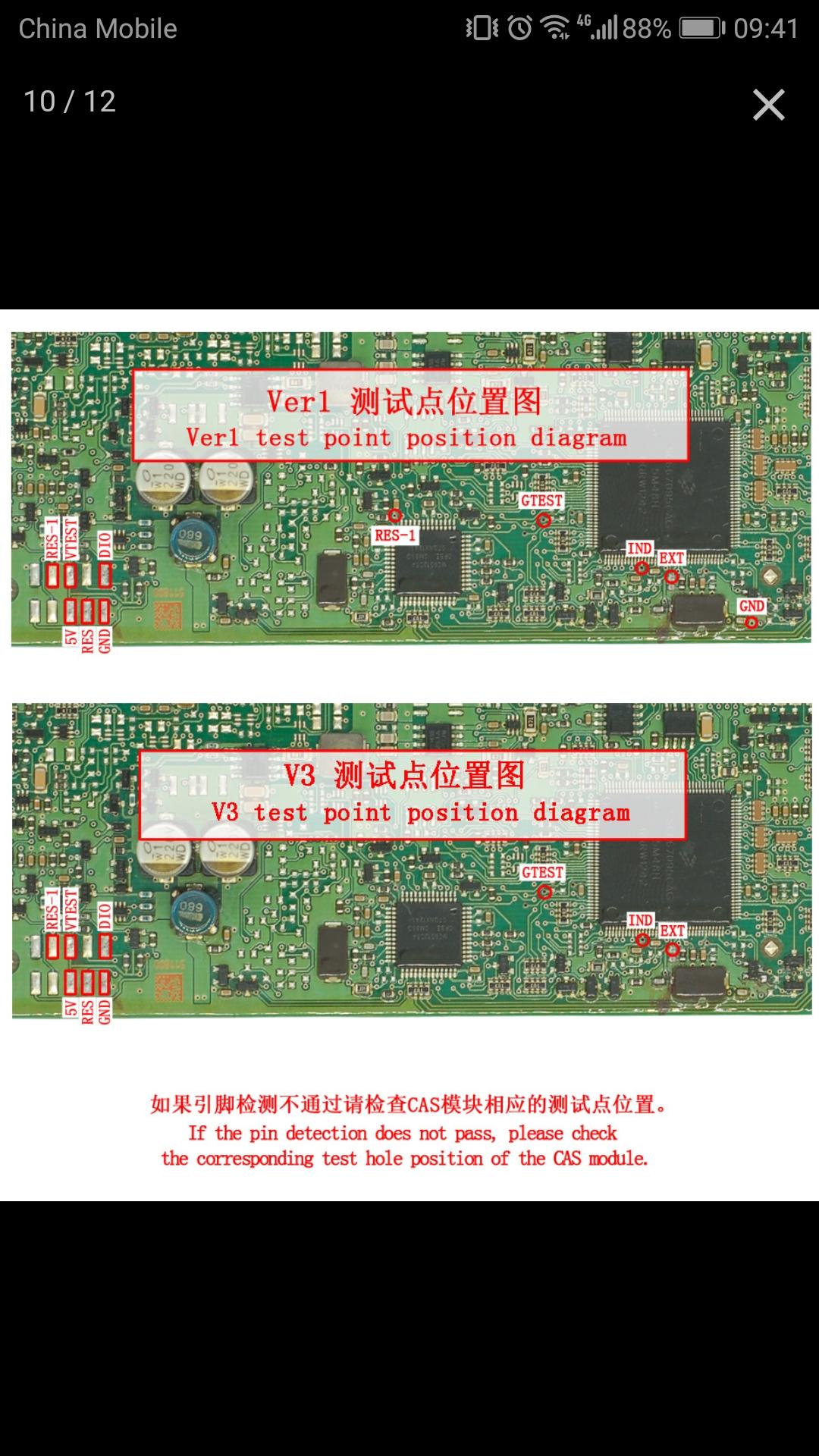 Opcom Camera Wiring Diagram