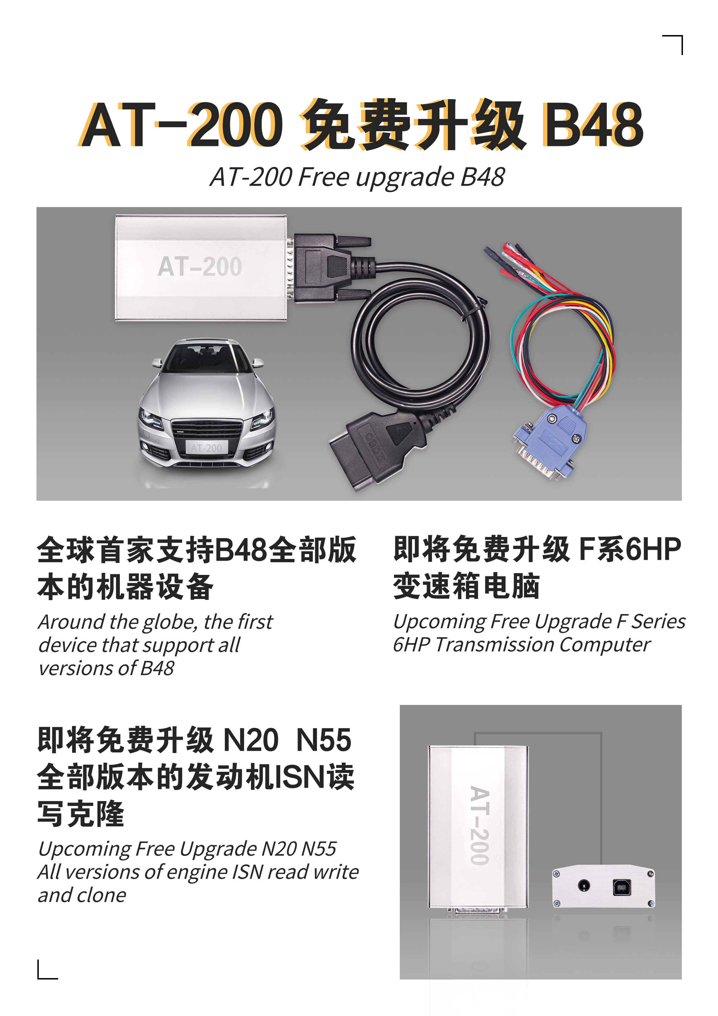 bmw-at200-obd-read-dme-isn-code-01
