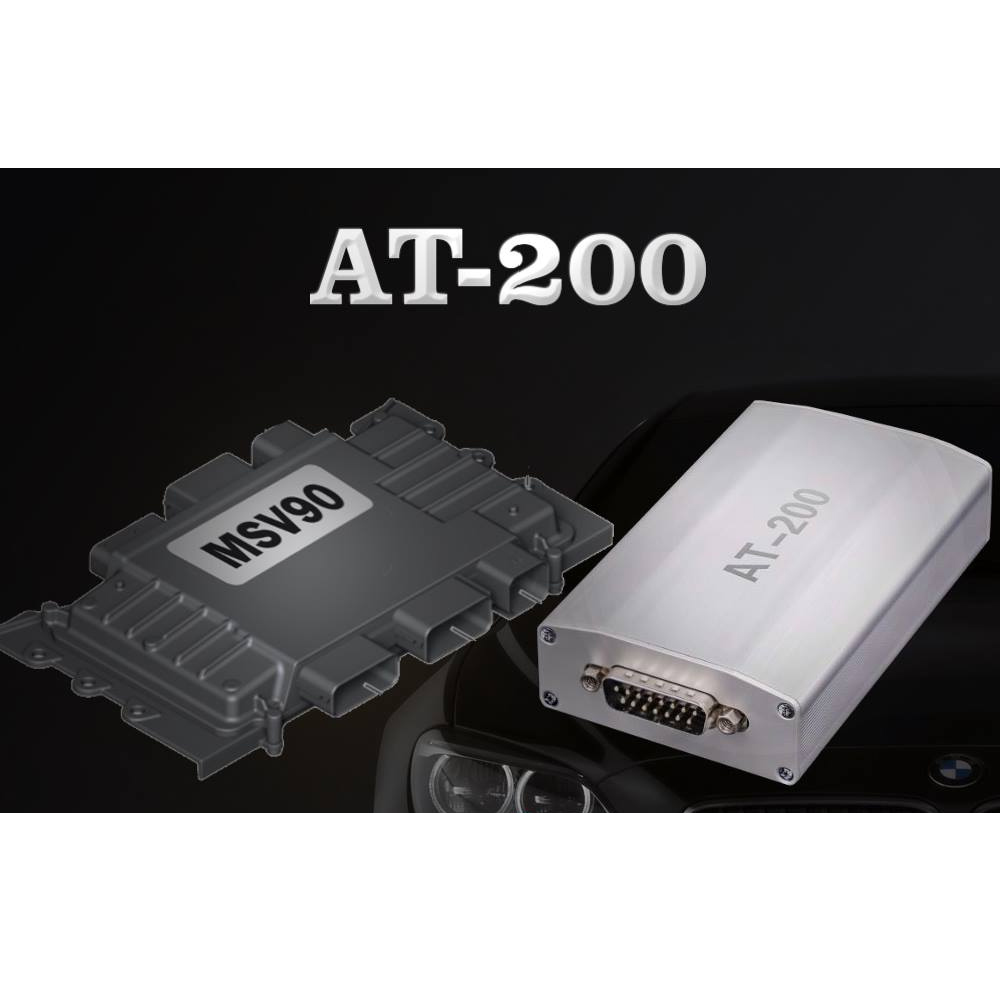 bmw-at200-obd-read-dme-isn-code-02