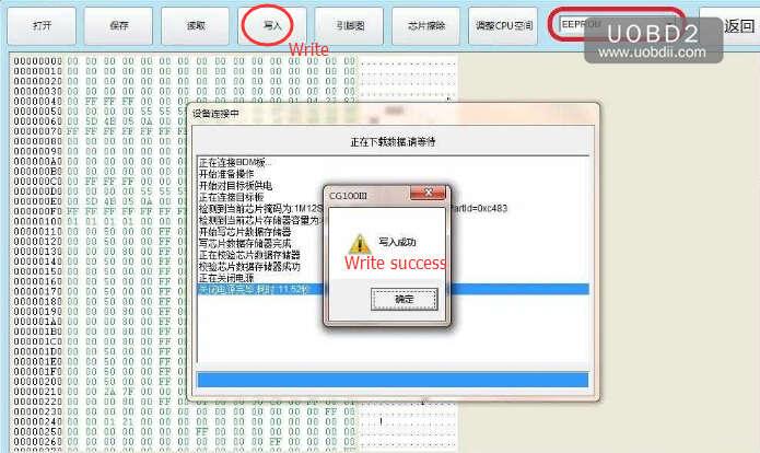 cg100-programmer-jlr-kvm-reset-7