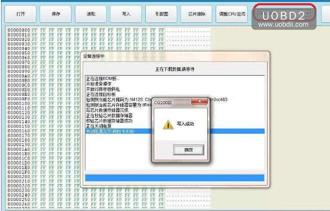 cg100-programmer-jlr-kvm-reset-8