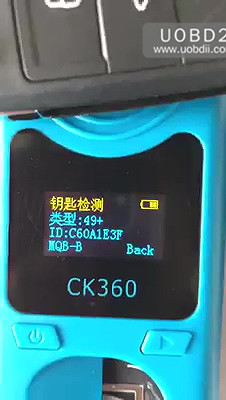 ck360-detect-mqb-key-type-id-10