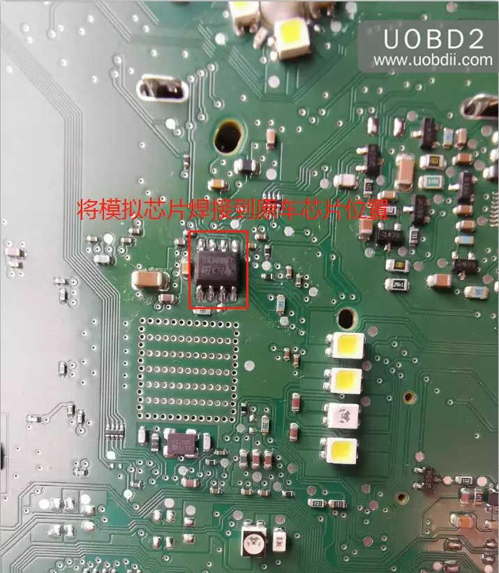 yh35xx-programmer-simulator-35128wt-vdo-odometer-10
