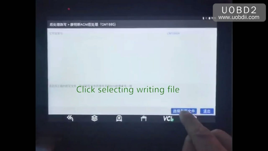 acm-cm1880-scr-writing-with-idutex-ts910-pro-12