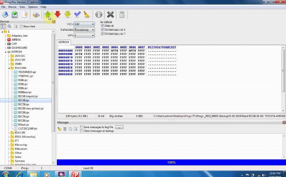 iprog-pro-v77-3