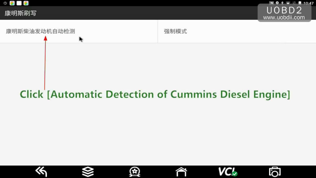 cummins-cm2350-data-writing-with-idutex-ts910-pro-25
