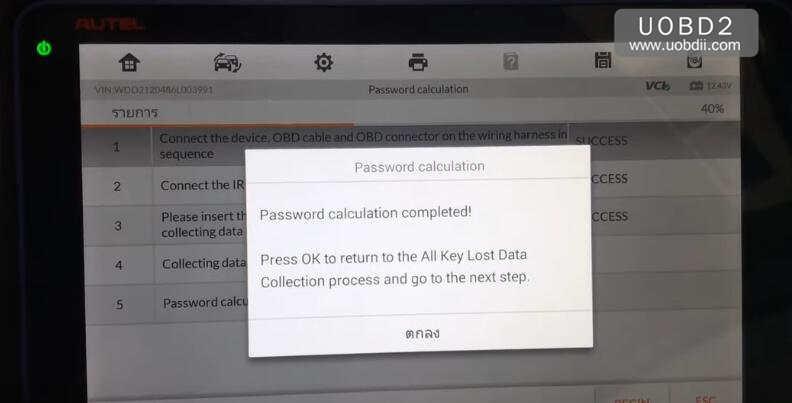 Autel IM608 All Key Lost Programming for Benz W212 E200 2012 by OBD (20)