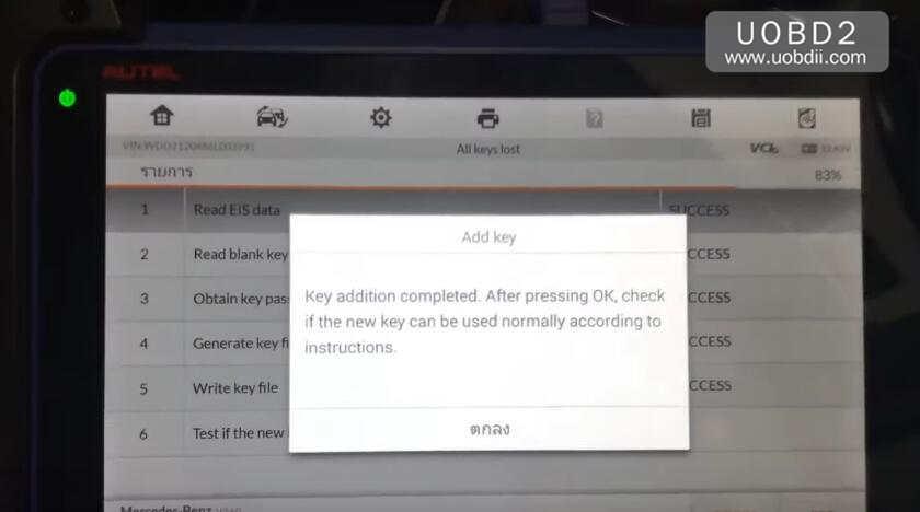 Autel IM608 All Key Lost Programming for Benz W212 E200 2012 by OBD (25)