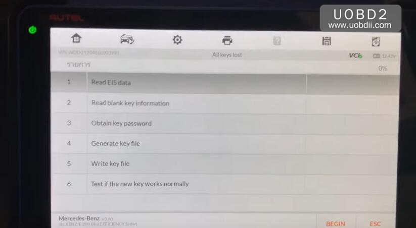 Autel IM608 All Key Lost Programming for Benz W212 E200 2012 by OBD (8)