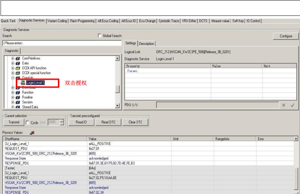 benz-w212-retrofit-program-code-offline-by-sdconnect-c4-plus-02