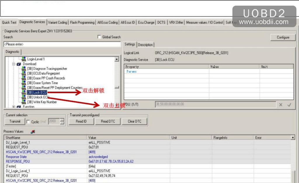 benz-w212-retrofit-program-code-offline-by-sdconnect-c4-plus-03