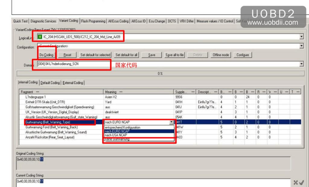 benz-w212-retrofit-program-code-offline-by-sdconnect-c4-plus-10