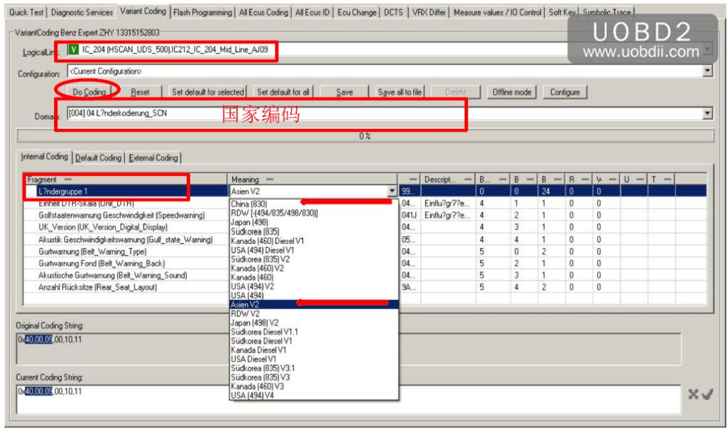 benz-w212-retrofit-program-code-offline-by-sdconnect-c4-plus-11