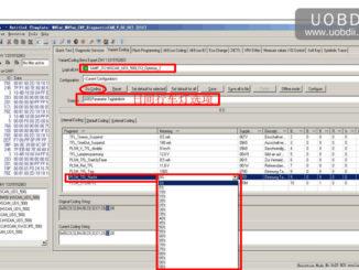 benz-w212-retrofit-program-code-offline-by-sdconnect-c4-plus-15