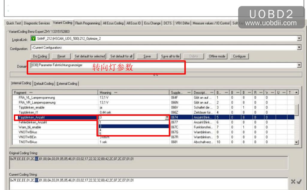 benz-w212-retrofit-program-code-offline-by-sdconnect-c4-plus-16