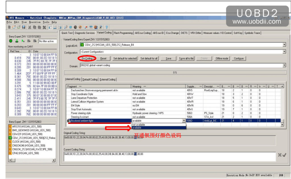 benz-w212-retrofit-program-code-offline-by-sdconnect-c4-plus-18