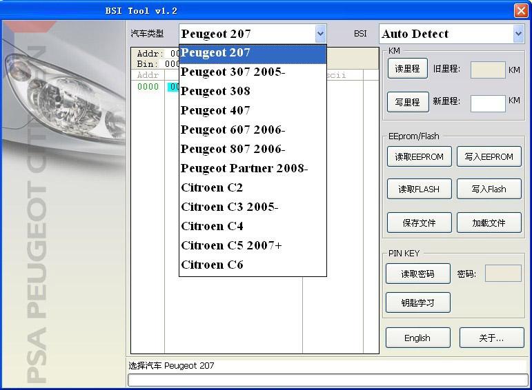 psa-bsi-tool-vehicle-coverage