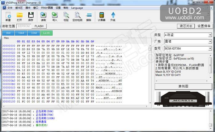 How to use Lonsdor K518S for Renault keys programming (AKL) (12)