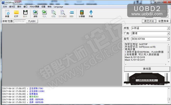 How to use Lonsdor K518S for Renault keys programming (AKL) (9)