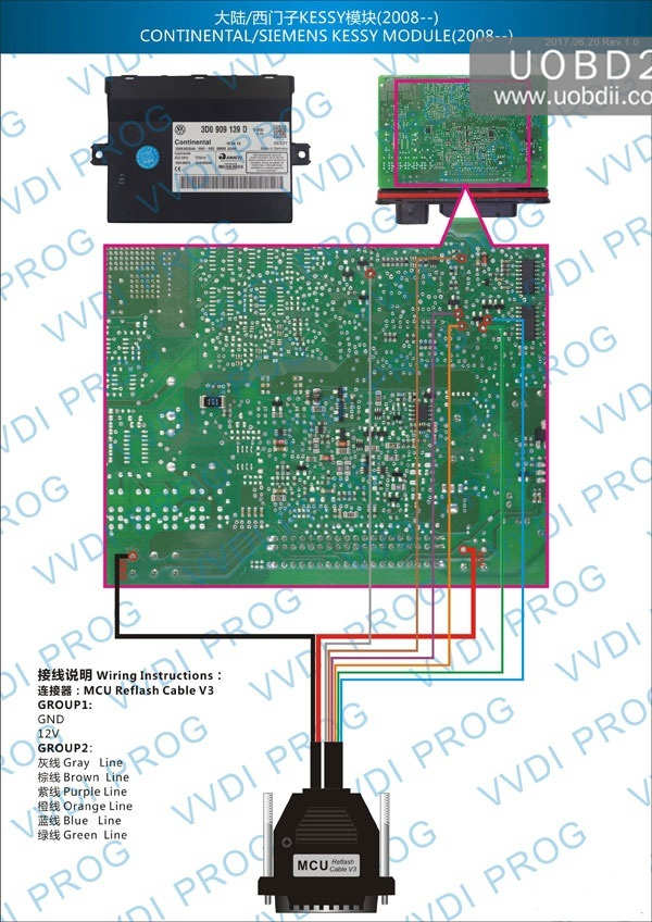 read-eeprom-data-with-xhorse-vvdi-prog-03