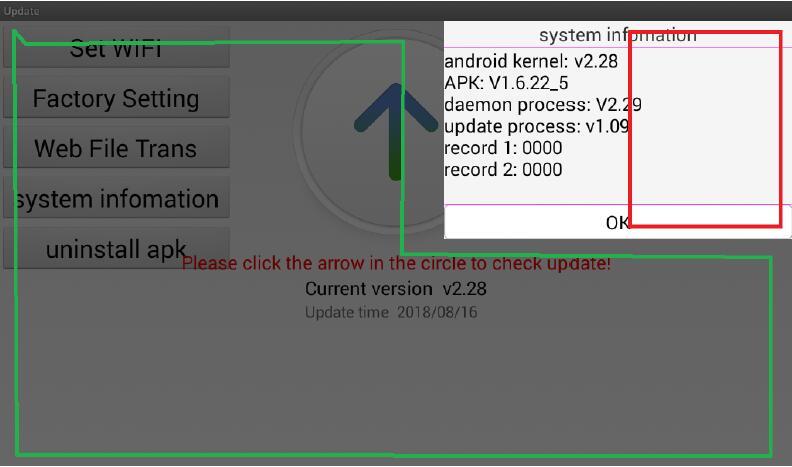 How to Get System Log from Lonsdor K518 Programmer (3)