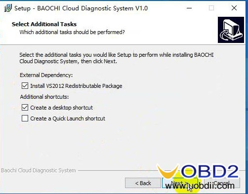 svci-ing-baochi-cloud-diagnos-install-04