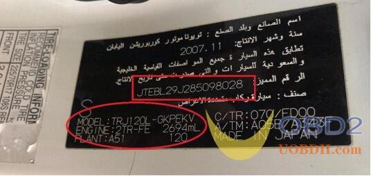 vxdiag-nano-techstream-vehicle-connection-error-02