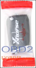 vvdi-wired-key-package-01