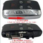 yanhua-acdp-jaguar-landrover-key-refresh-1