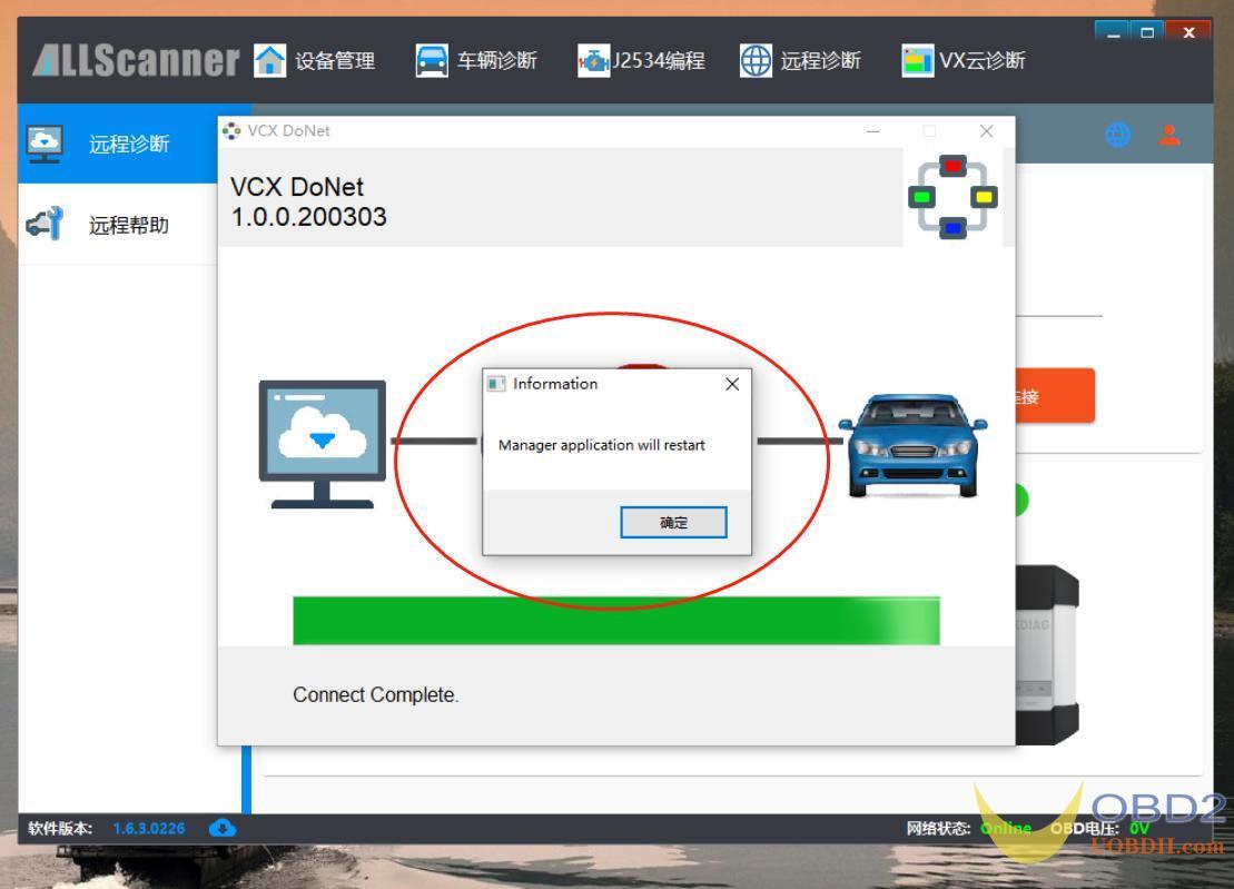 benz-doi-vcx-se-donet-remote-diagnostics-network-connection-14