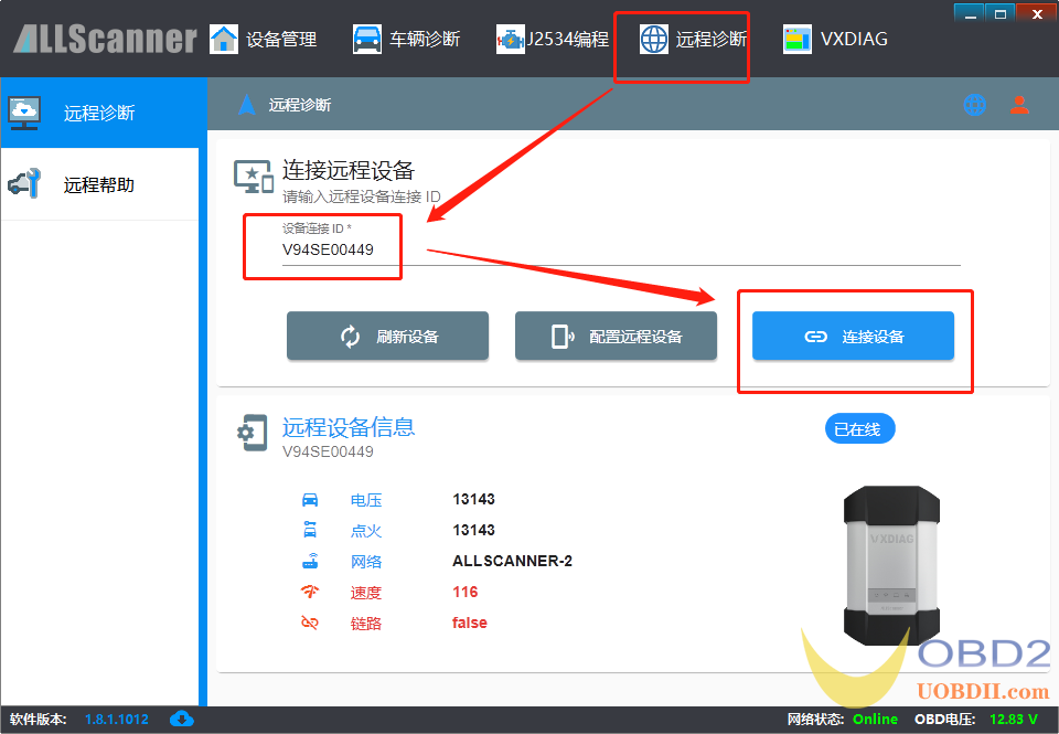 vcx-se-mercedes-donet-remote-online-programming-01