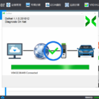 vcx-se-mercedes-donet-remote-online-programming-02-1