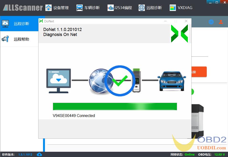 vcx-se-mercedes-donet-remote-online-programming-02