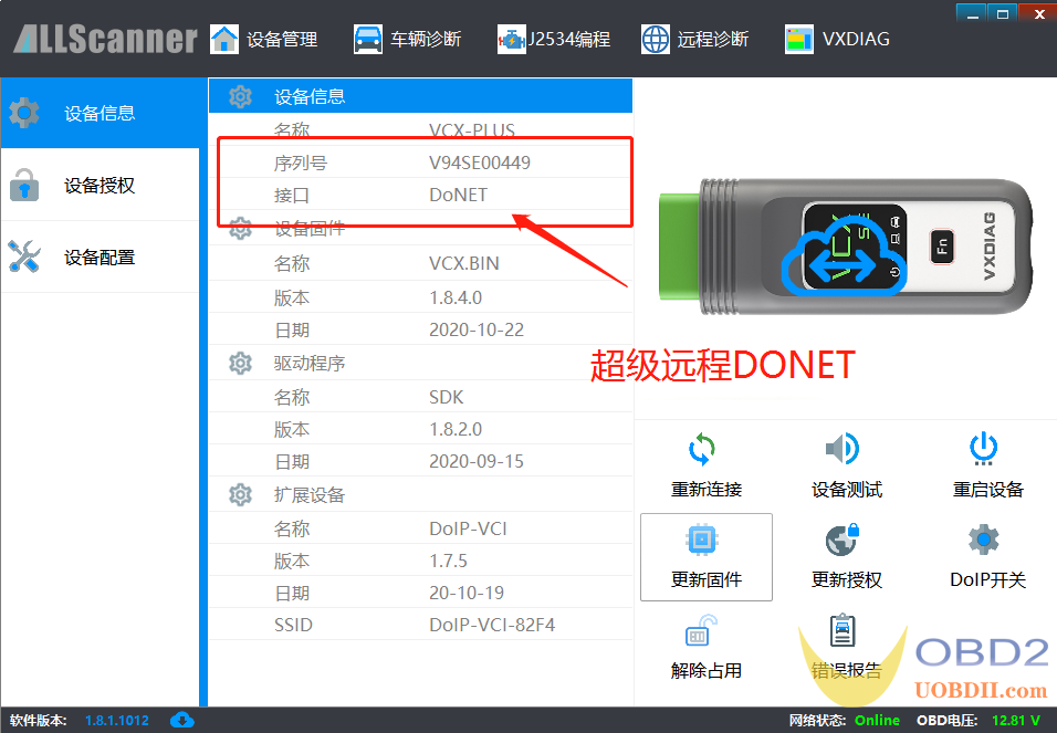 vcx-se-mercedes-donet-remote-online-programming-03
